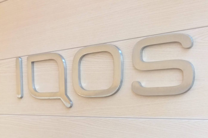 Stavba prodejny IQOS